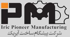 شرکت پیشگام ساخت آیریک